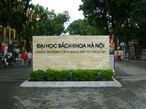 Trường ĐH Bách khoa công bố quy định tuyển thẳng hệ đại học chính quy 2016