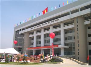 ĐH Quốc gia TP HCM tuyển sinh đầu vào như thế nào?