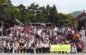 Gia đình không giàu có nên du học Nhật Bản