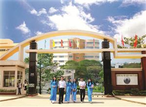 Tuyển sinh 2015: Đại Học Ngân Hàng TP.HCM tuyển 2.950 chỉ tiêu
